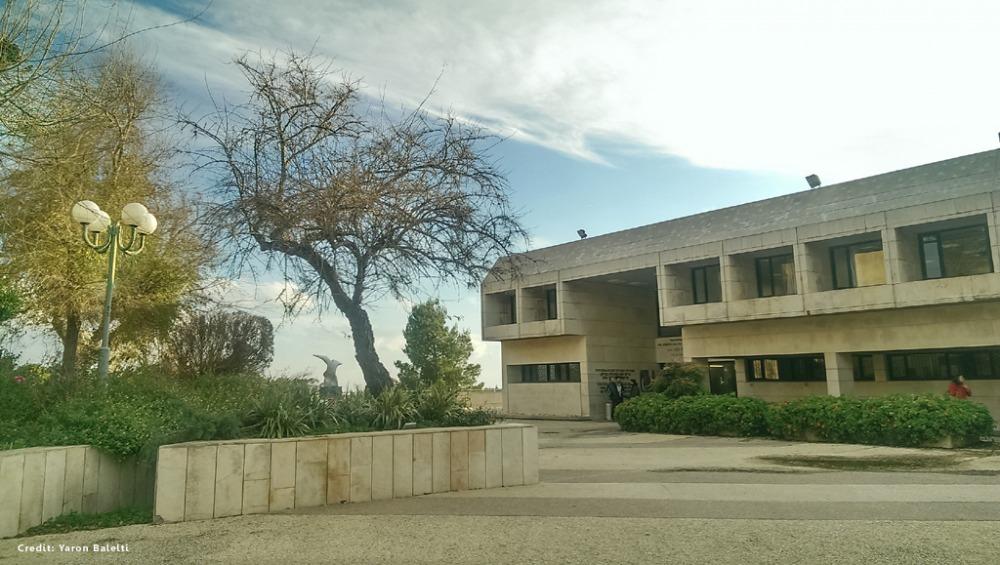 ביניין המכינה האוניברסיטאית בהר הצופים