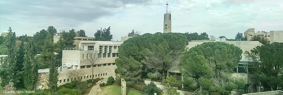 האוניברסיטה העברית קמפוס הר הצופים